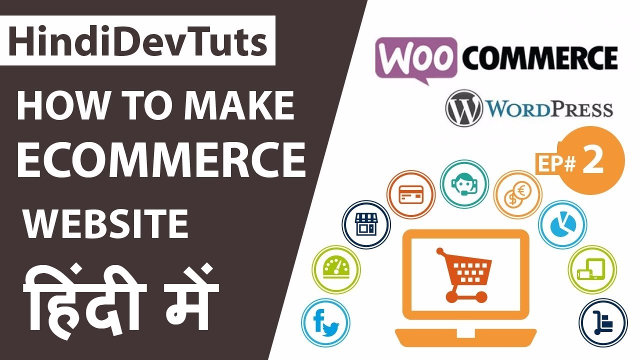 how-to-make-a-ecommerce-website.jpg