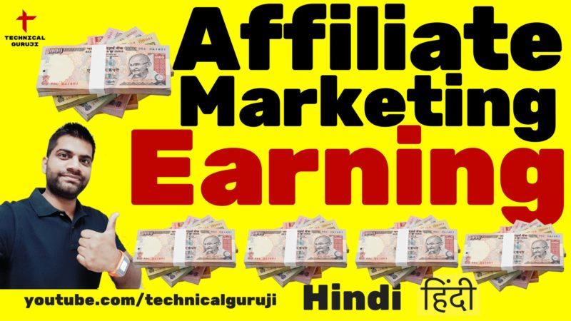 Affiliate Marketing kazanımı