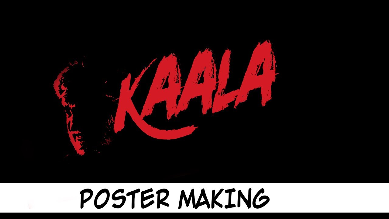Kaala poster making photoshop tutorial rajinipa ranjith all free kaala poster making photoshop tutorial rajinipa ranjith all free video tutorials baditri Gallery