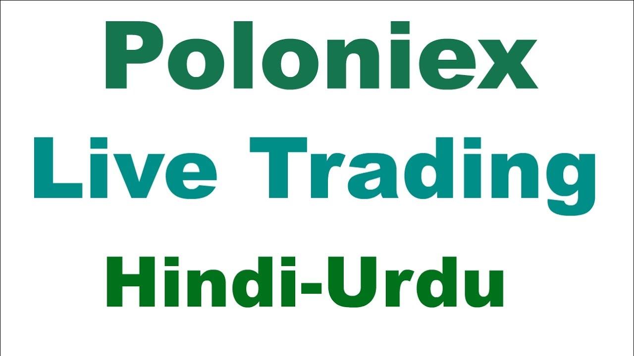 Python forex trading