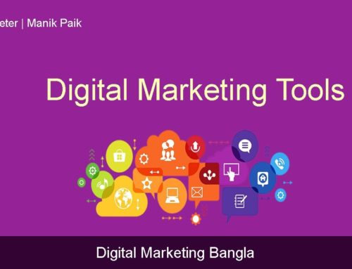 Digital marketing tools digital marketing bangla tutorial part 4