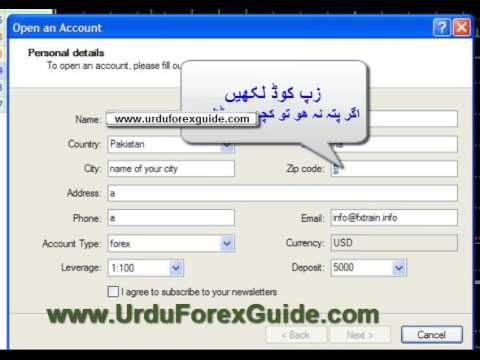 How to open a forex fund
