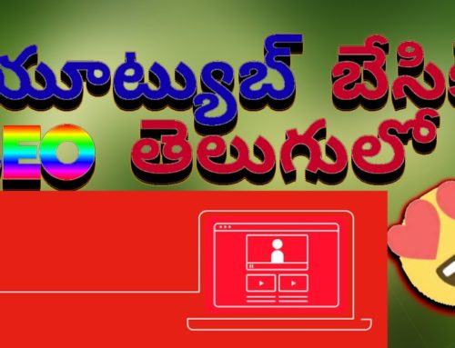 Youtube SEO In Telugu Final SEO Tutorial In Youtube SEO Playlist In Telugu