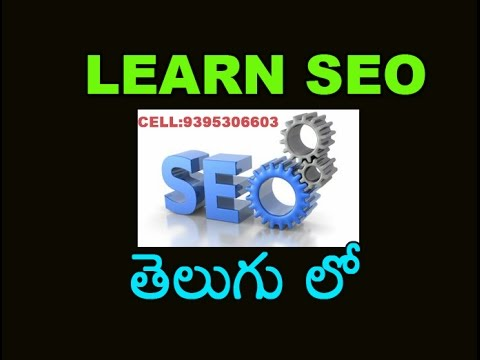 Free Seo In Tutorial Telugu On page optimization Part 10 [www.timecomputers.in]
