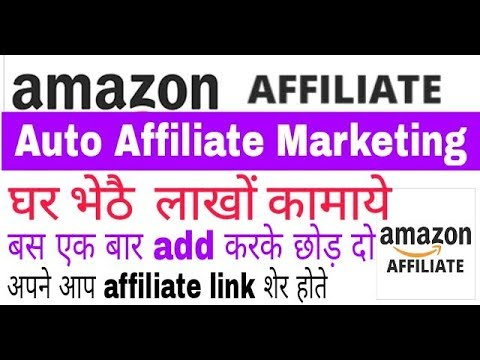 How To Create Auto Affiliate Marketing Website in !! Hindi Full Tutorial