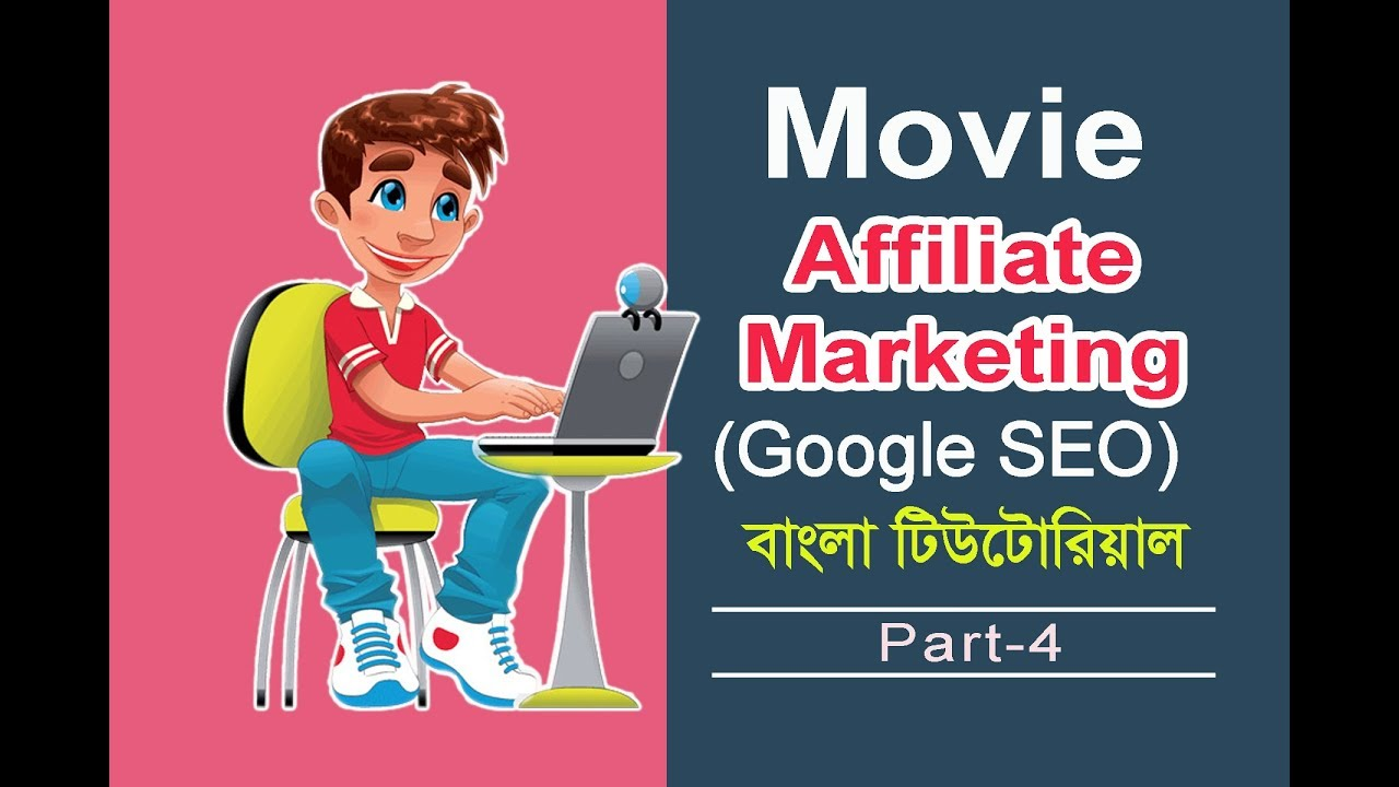 Movie Affiliate Marketing Bangla Tutorial Updated by Tapash Kumar | Part-4