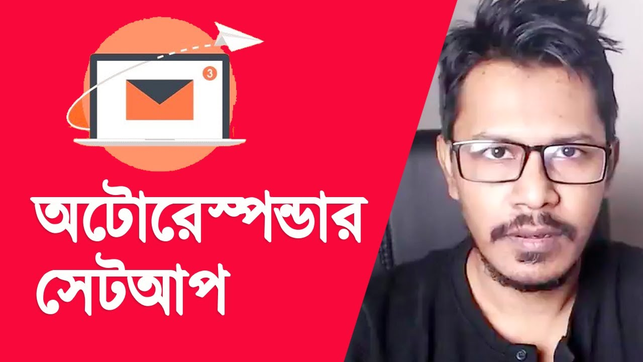 Affiliate Marketing Bangla Tutorial: Create Landing Page And Connect Autoresponder