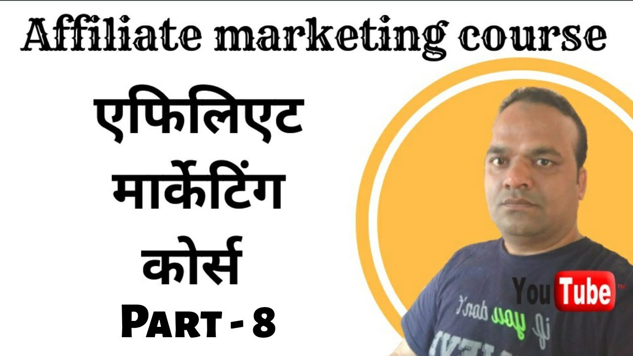 Affiliate Marketing Complete Course in Hindi Urdu Tutorial By Imransir Part – 8