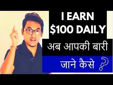 How I Make Money Doing Affiliate Marketing | Full Tutorial