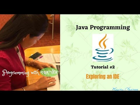 Programming with JAVA Tutorial 2 (in Tibetan Language) – Exploring an IDE