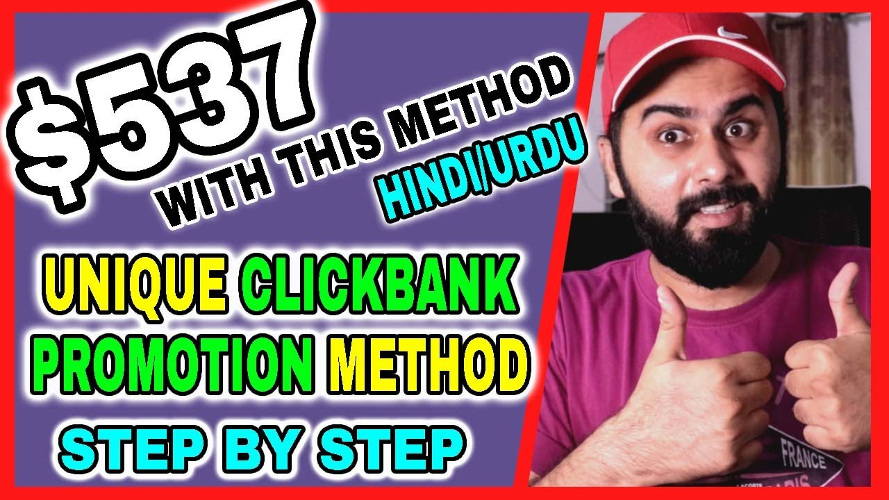 Clickbank Affiliate Marketing Tutorial in Hindi Urdu, Best Way to Promote Clickbank Products in 2020