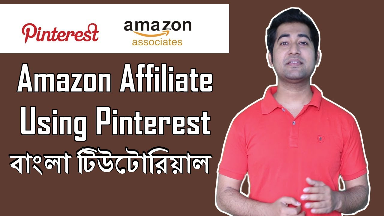 How to promote Amazon Link on Pinterest Step by Step Tutorial