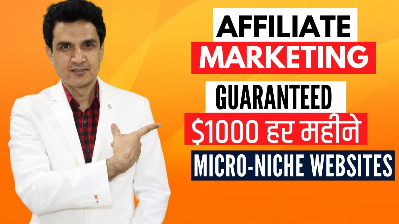 Earn $1000 Monthly with Affiliate Marketing in 2020 (using Micro-Niche Websites) | @Pritam Nagrale