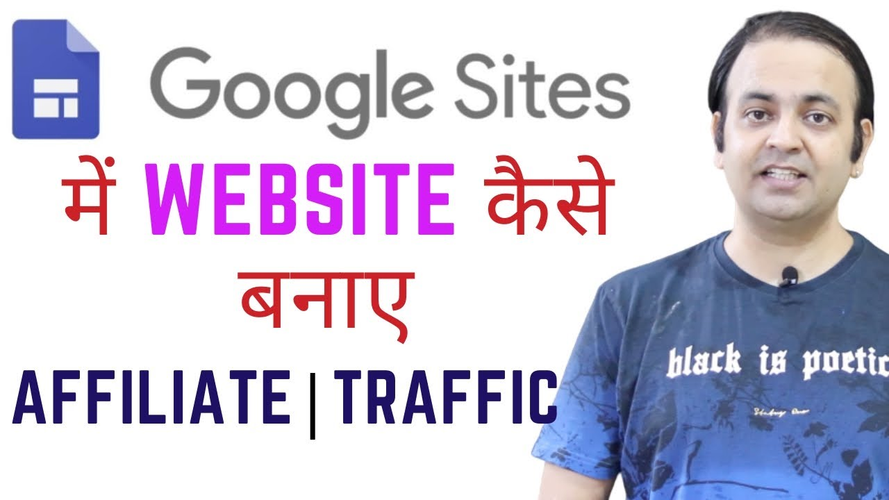 GOOGLE SITES Advanced Tutorial In Hindi 2020 | Techno Vedant