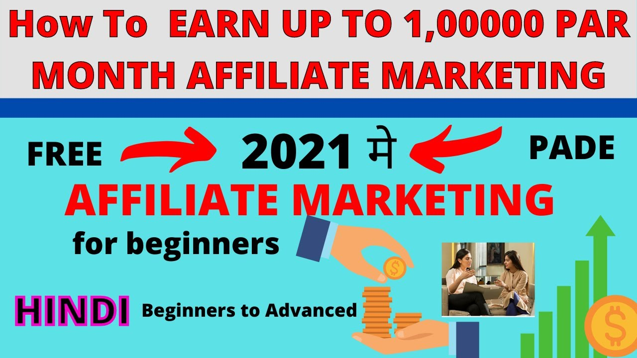 Earn your first 1-lakh AFFILIATE || How To Start AFFILIATE MARKETING For Beginners HINDI 2021
