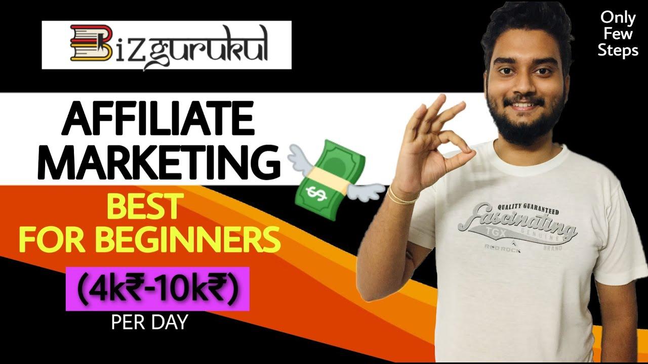 Best Affiliate Marketing Programs for Beginners || Earn Money Online From Home In The Lockdown