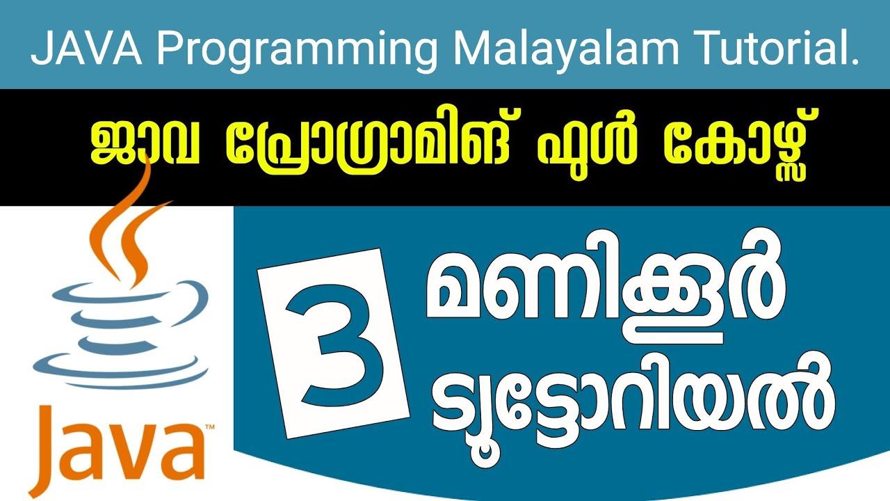 Java Malayalam Tutorial Full(3 Hours)